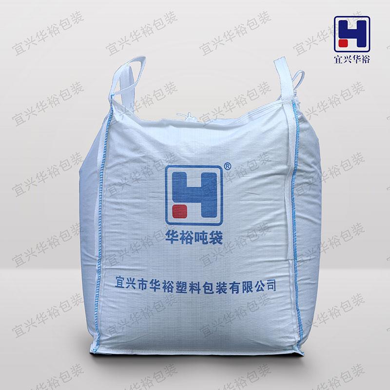 防静电PE内衬集装袋