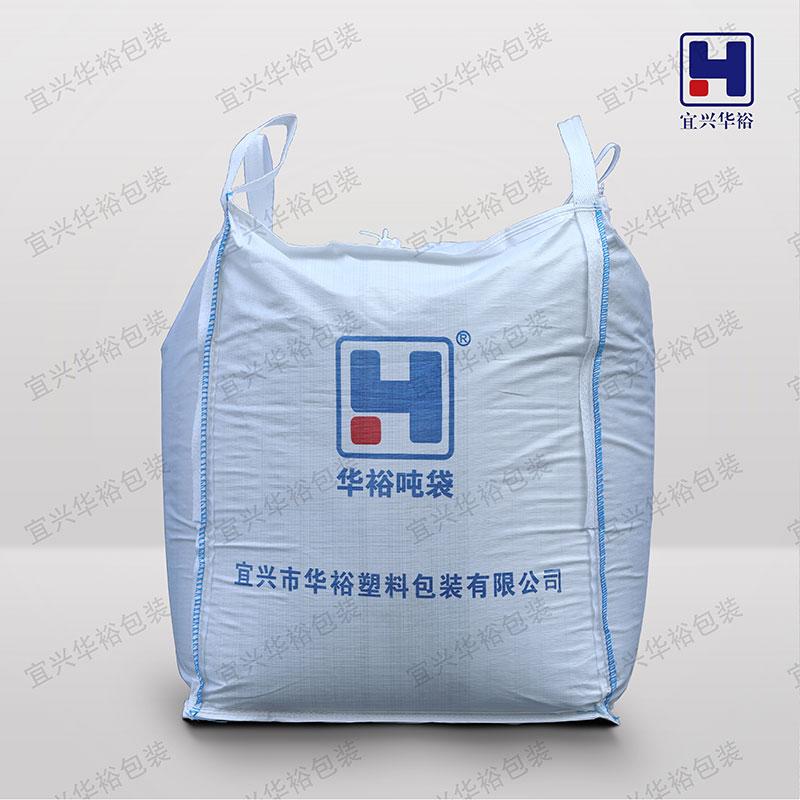 蓝色拷边集装袋