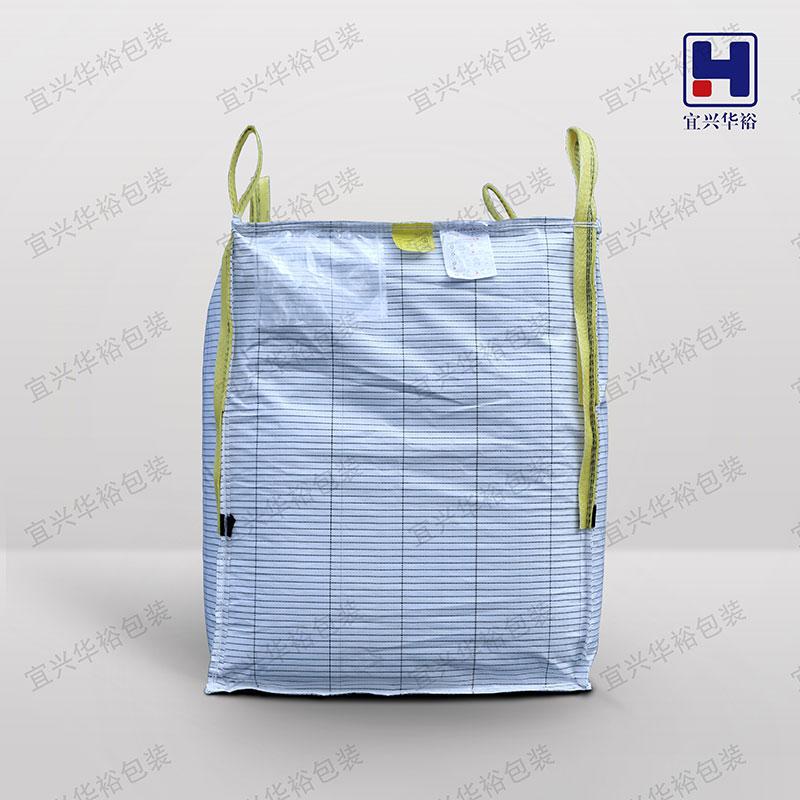 导电集装袋防膨胀防静电PE