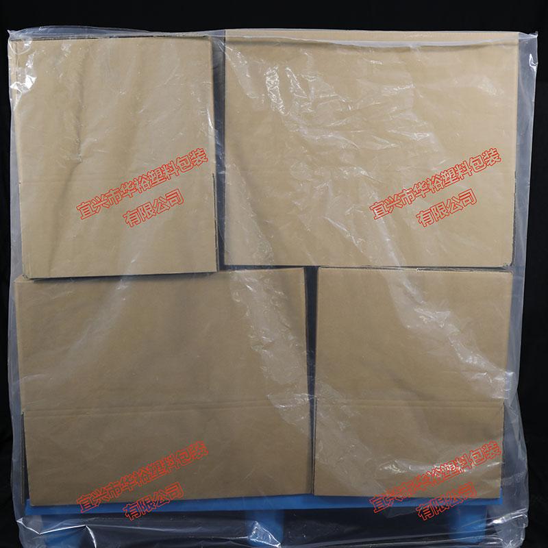 防雨罩防尘罩