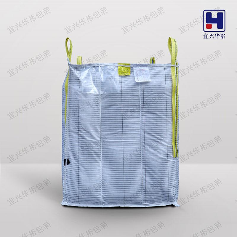 导电防膨胀集装袋